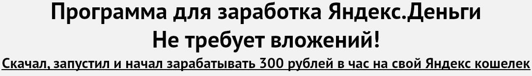 http://s6.uploads.ru/Cgv5Y.jpg
