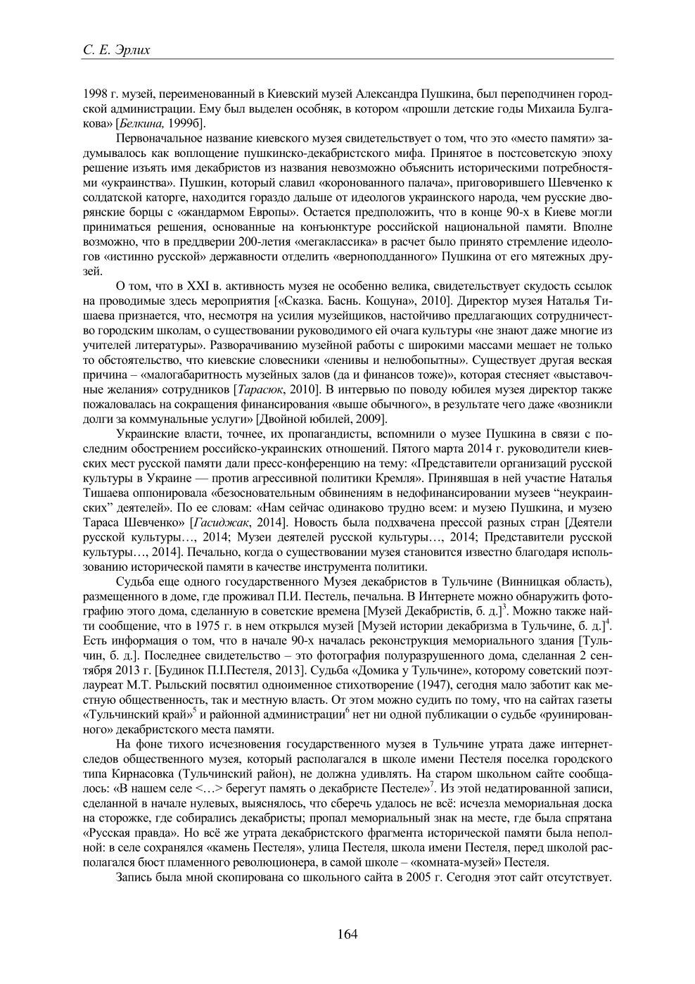 http://s6.uploads.ru/DU0QR.png