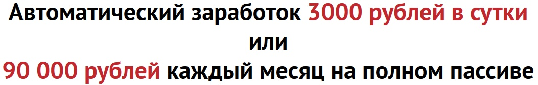 http://s6.uploads.ru/Dlu6I.jpg