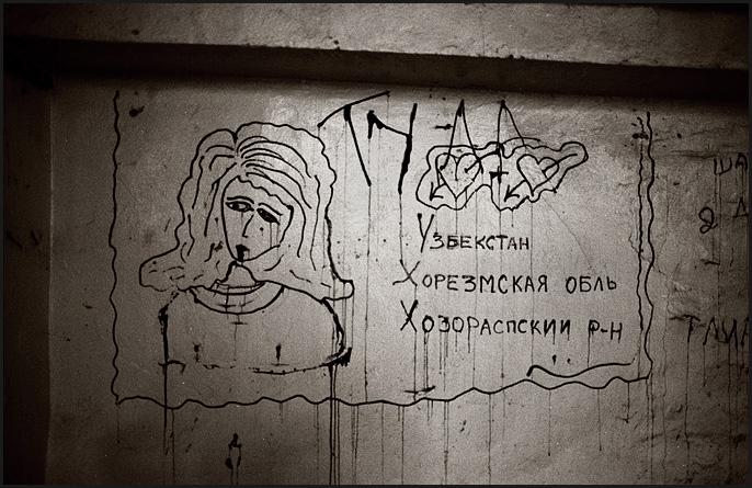 http://s6.uploads.ru/Dqe8m.jpg