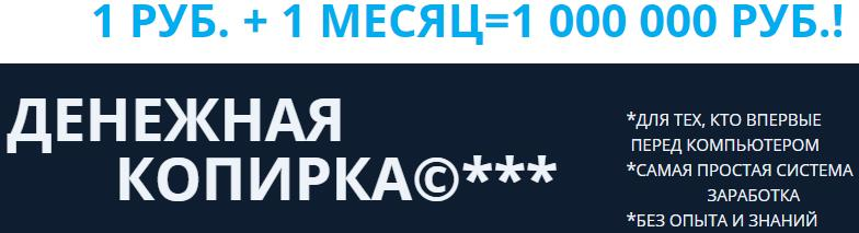http://s6.uploads.ru/EhecG.jpg