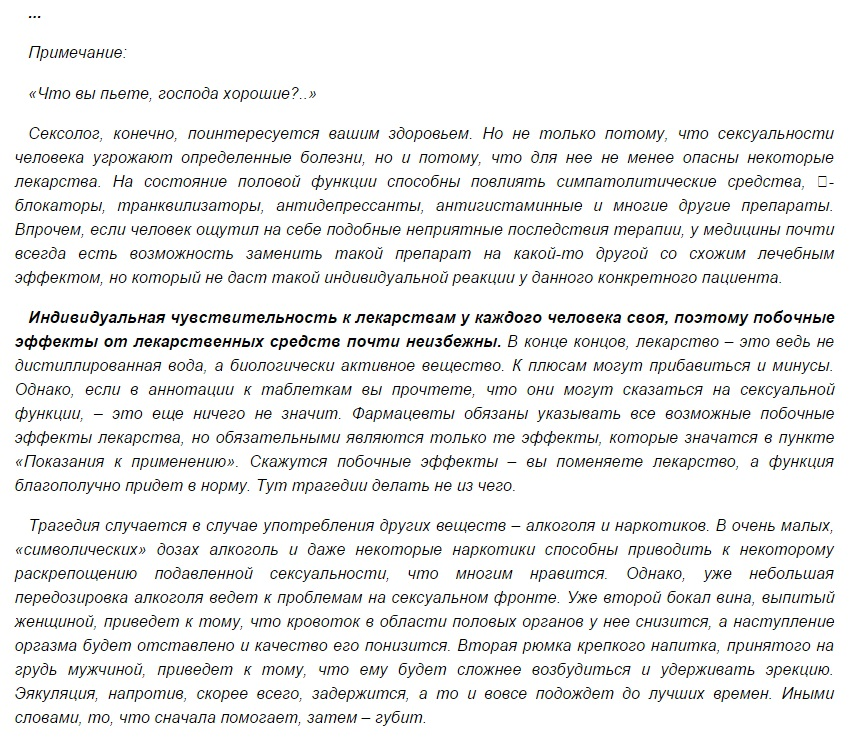 http://s6.uploads.ru/Ejh5T.jpg