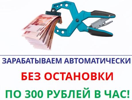 http://s6.uploads.ru/EvKg7.jpg