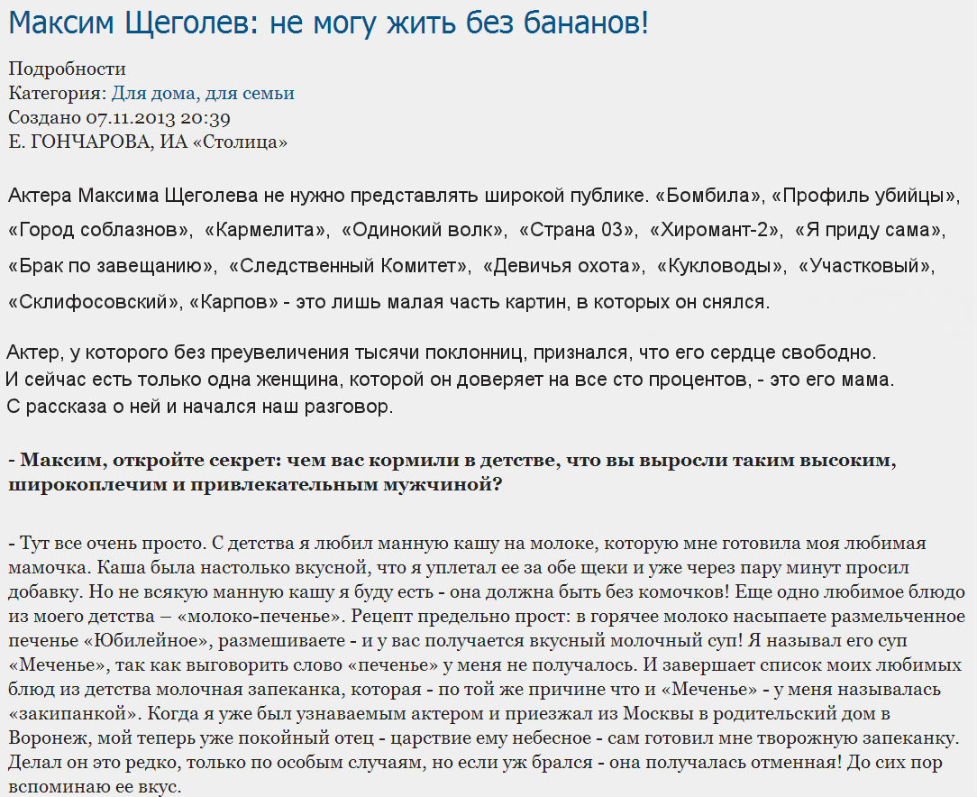 http://s6.uploads.ru/F5uSg.jpg