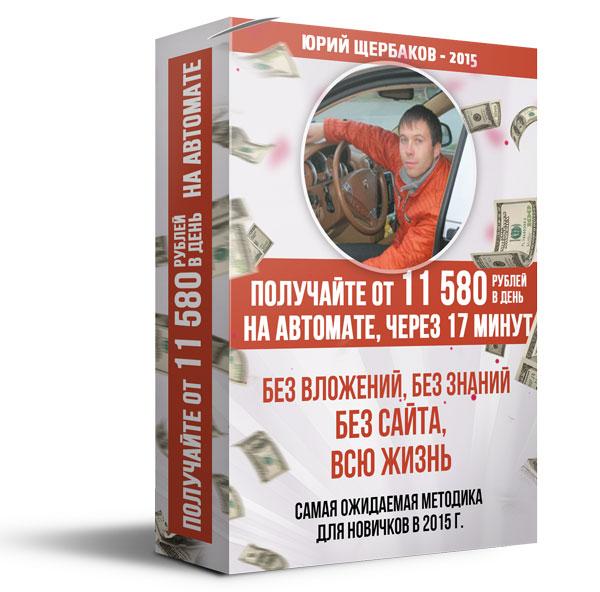 http://s6.uploads.ru/F9Tsp.jpg