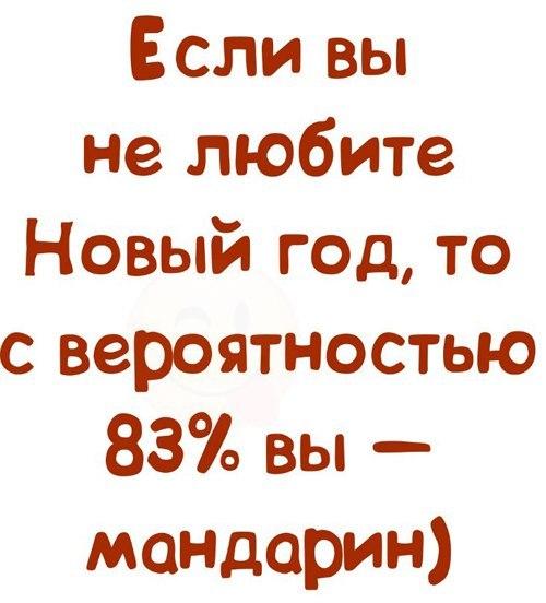 http://s6.uploads.ru/Fgb0O.jpg