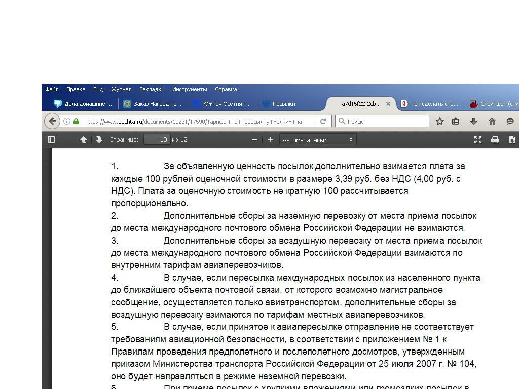 http://s6.uploads.ru/FvNap.png
