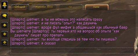 http://s6.uploads.ru/GNfZz.jpg