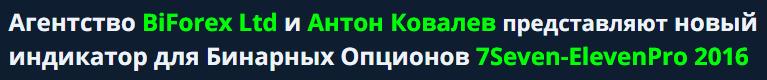 http://s6.uploads.ru/GXpkE.png