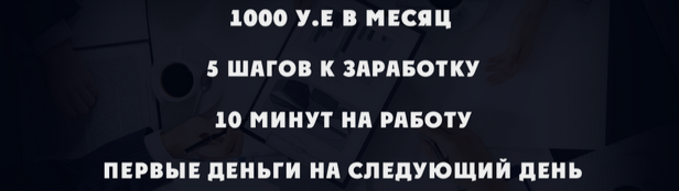 http://s6.uploads.ru/Gz5BS.png