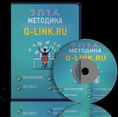 http://s6.uploads.ru/HA7mx.png