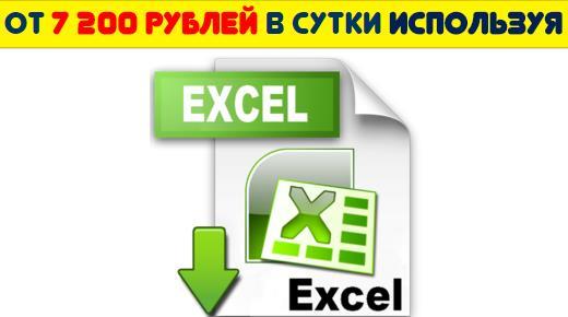 http://s6.uploads.ru/HGbUC.jpg