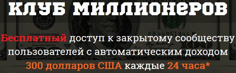 http://s6.uploads.ru/HIfLT.png