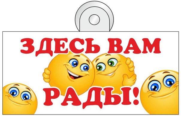 http://s6.uploads.ru/IQUJR.jpg