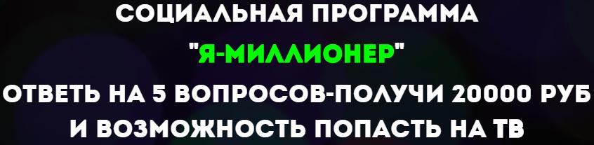http://s6.uploads.ru/IaNmx.png