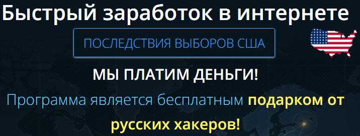 http://s6.uploads.ru/Iguj2.png