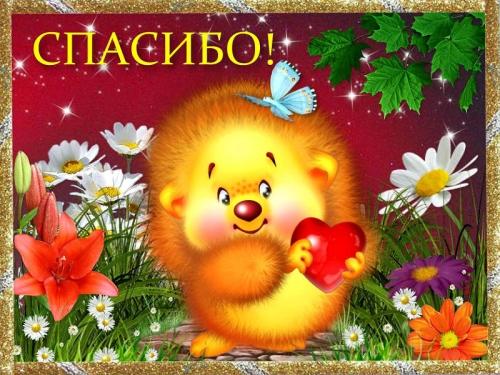 http://s6.uploads.ru/JcQRf.jpg