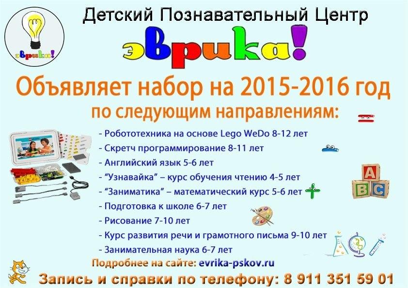 http://s6.uploads.ru/Jo1cU.jpg