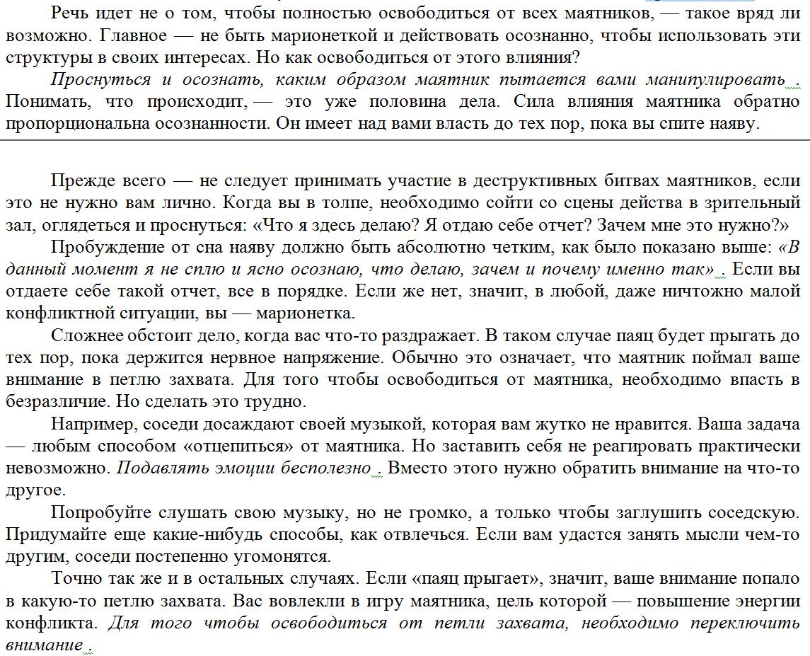 http://s6.uploads.ru/JwpU2.png