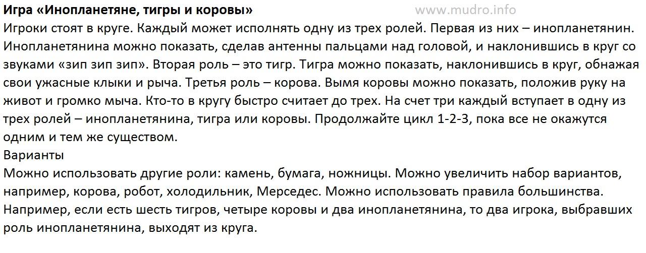 http://s6.uploads.ru/Kwijh.jpg