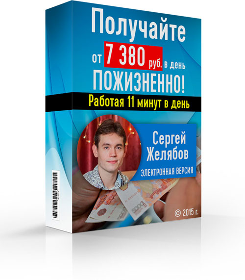 http://s6.uploads.ru/LIKYJ.jpg