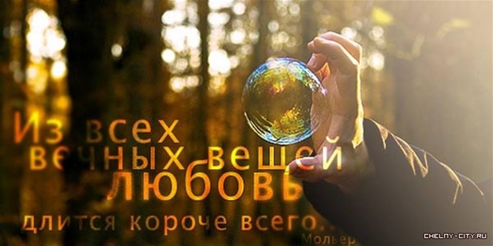 http://s6.uploads.ru/Lnr6e.jpg