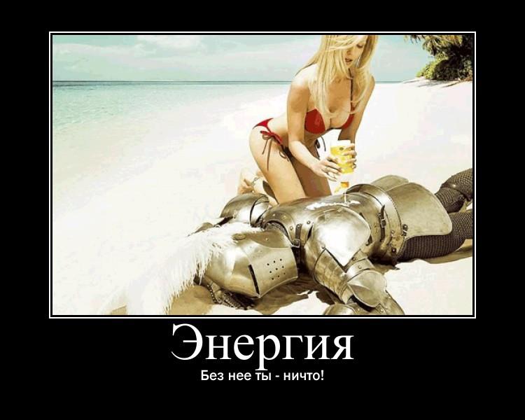 http://s6.uploads.ru/LtlKh.jpg