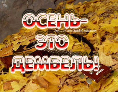 http://s6.uploads.ru/M1Gfm.jpg