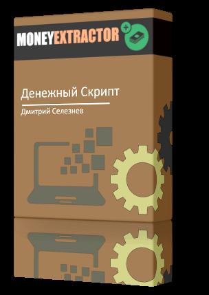 http://s6.uploads.ru/M8y7z.png