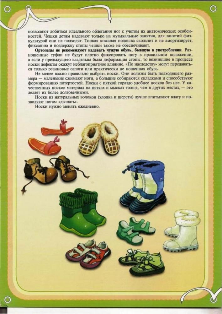 http://s6.uploads.ru/MHJpZ.jpg
