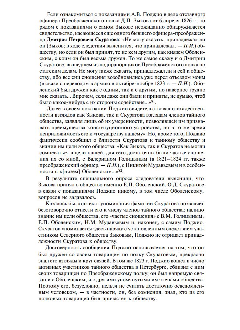 http://s6.uploads.ru/N6BHF.png