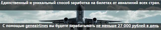http://s6.uploads.ru/Ntvyj.png