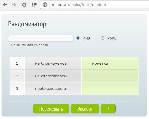 http://s6.uploads.ru/NtzK7.jpg