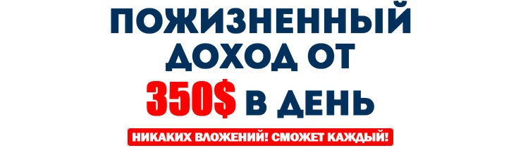 http://s6.uploads.ru/NvKdh.jpg