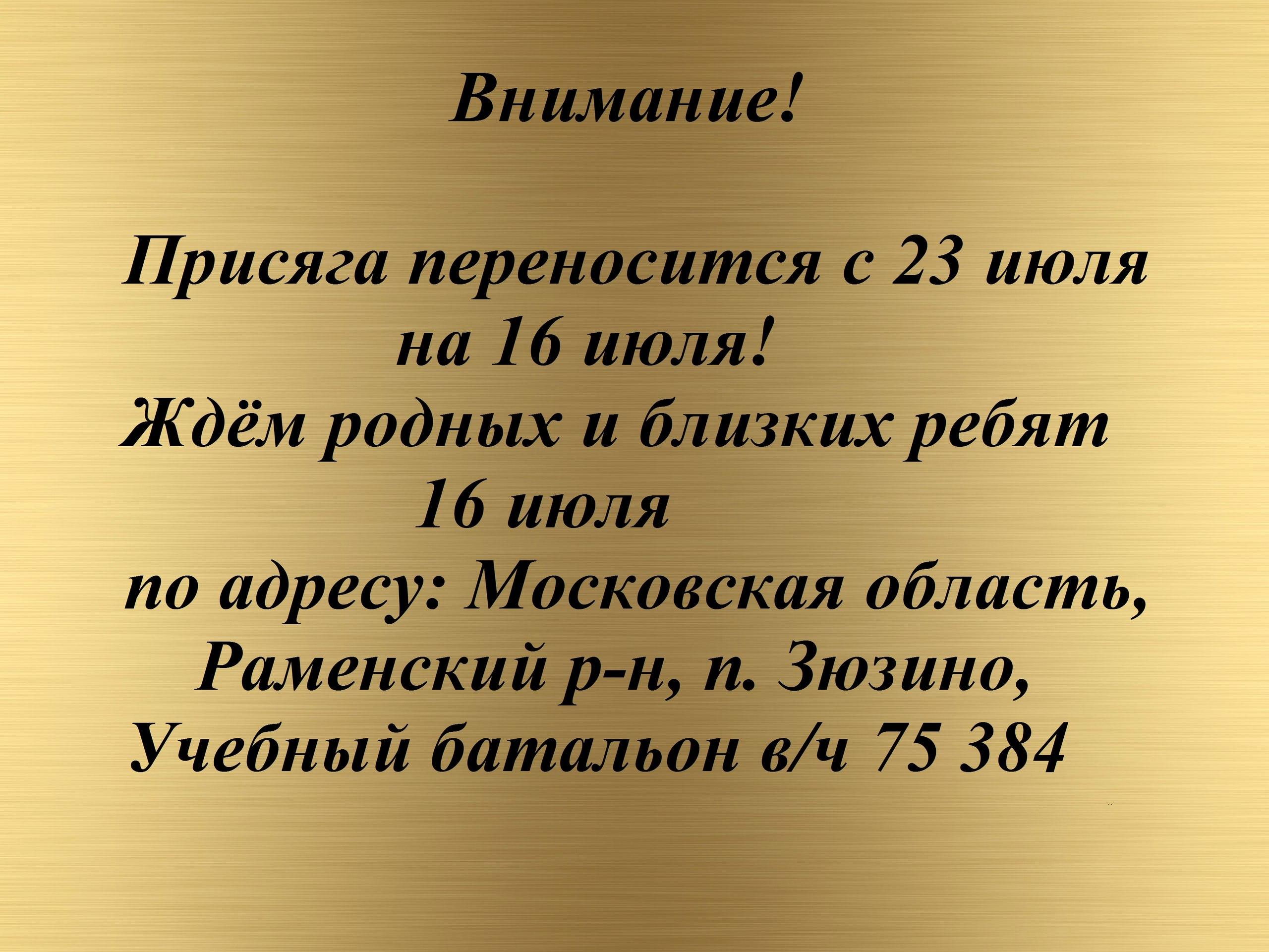 http://s6.uploads.ru/NziLd.jpg