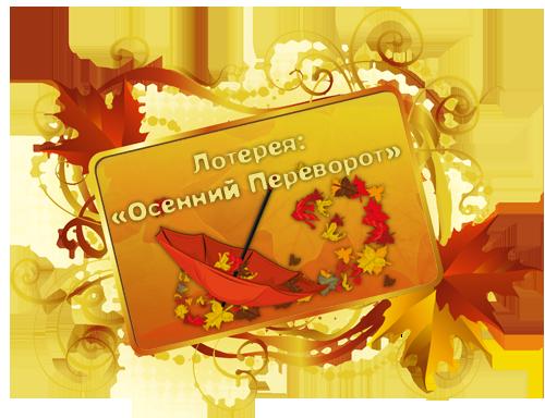 http://s6.uploads.ru/OZxH3.png