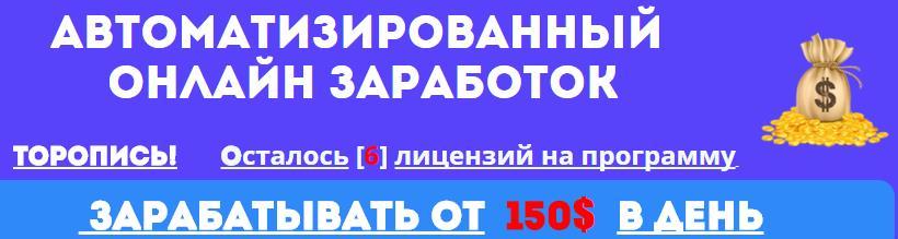 http://s6.uploads.ru/OsB7m.jpg