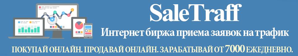 http://s6.uploads.ru/Ow5pt.png