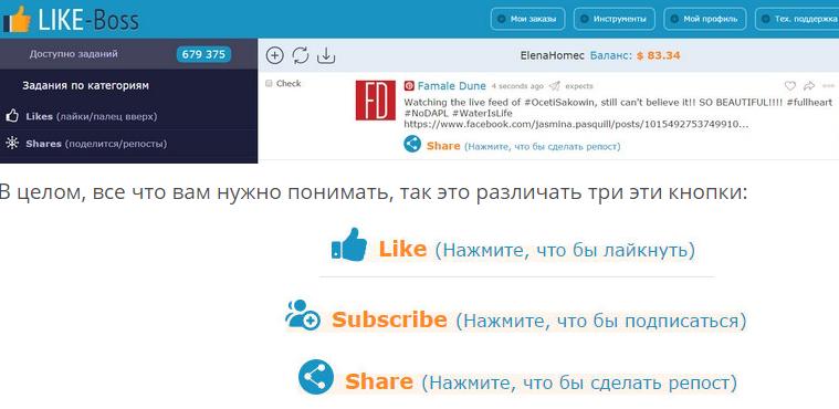 http://s6.uploads.ru/PM2JV.png
