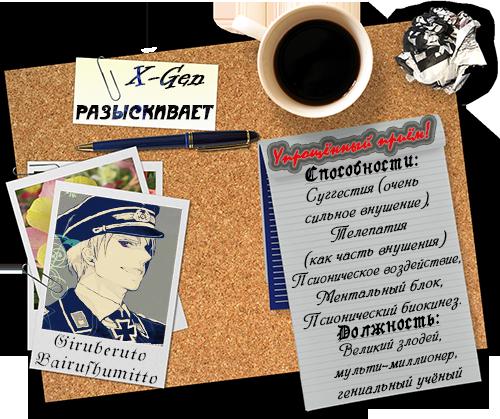 http://s6.uploads.ru/POz3M.png