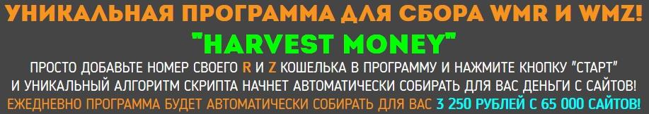 http://s6.uploads.ru/PZwcr.jpg