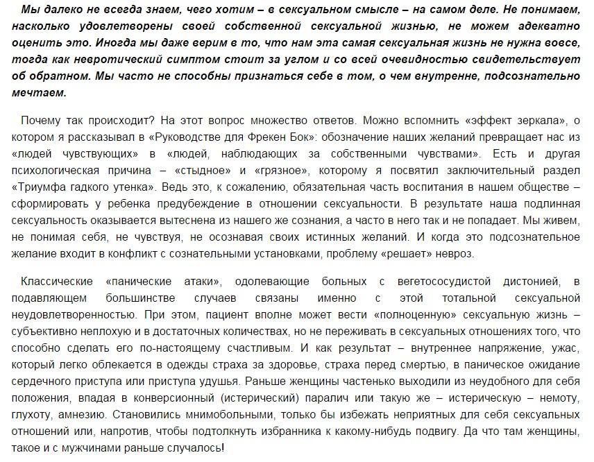 http://s6.uploads.ru/PhbcC.jpg