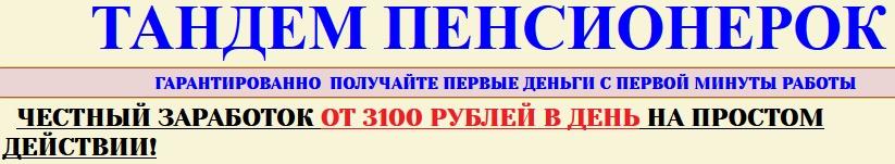 http://s6.uploads.ru/Pp1cw.jpg