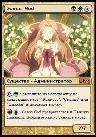 http://s6.uploads.ru/Q0EYW.jpg