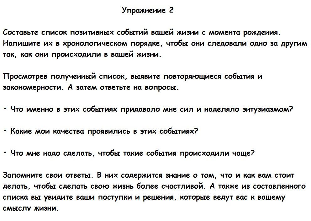 http://s6.uploads.ru/QMgT4.jpg