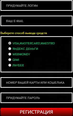 http://s6.uploads.ru/QaSIq.png