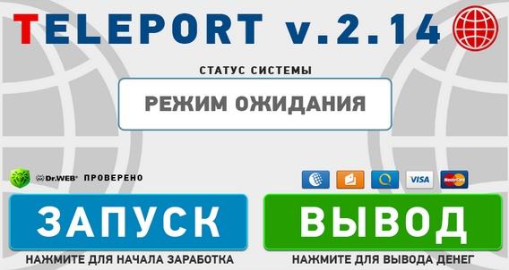 http://s6.uploads.ru/QepoW.jpg