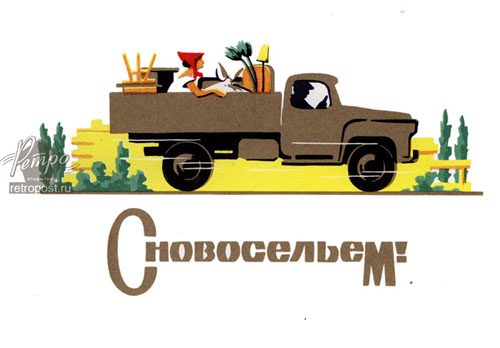 http://s6.uploads.ru/QlsZL.jpg