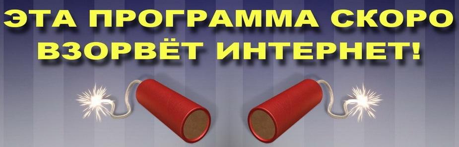 http://s6.uploads.ru/R8tyN.jpg