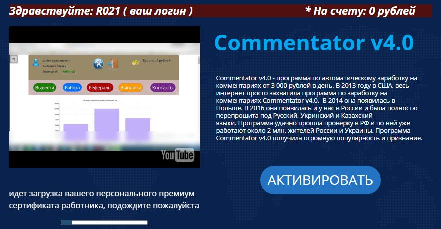 http://s6.uploads.ru/SXsvq.jpg